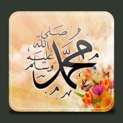 المستشرقون واتهام النبي صلى الله عليه وسلم بالشهوانية