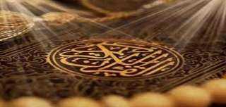 عالم سعودي يبتكر قصة بترتيب سور القرآن