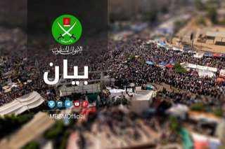 الإخوان المسلمون يصدرون بيانا حول حراك الشعب السوداني