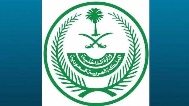 السعودية | تنفذ حكم الإعدام بحق 37 شخصا