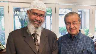 مهاتير محمد يتعهد بحماية الشيخ ذاكر نايك ويرفض تسليمه للهند