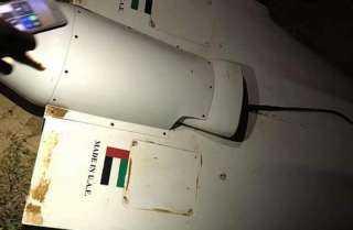 ليبيا ... قوات الوفاق تعلن إسقاط طائرة إماراتية مسيرة بمصراته