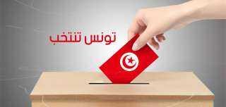 تونس.. سعيد والقروي ومورو يواصلون التصدر بعد فرز 39% من الأصوات