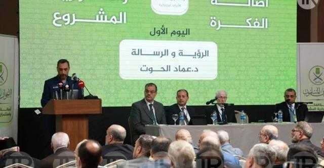 لأول مرة في تركيا.. أكبر مؤتمر فكري لجماعة الإخوان المسلمين