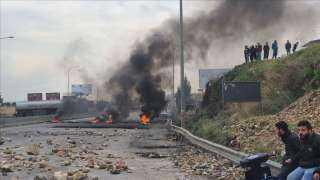 لبنان.. تواصل الاحتجاجات مع انتهاء المهلة لتشكيل الحكومة