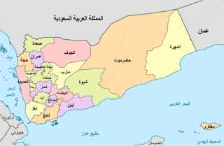 اليمن ...  الجيش اليمني يسيطر على معسكر جديد للانتقالي شمال زنجبار