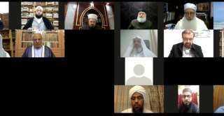 البيان الختامي لمؤتمر موقف الأمة الإسلامية من الديانة الإبراهيمية