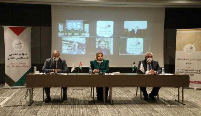 """بمشاركة 300 شخصية فلسطينية .. انطلاق أعمال مؤتمر """"الحوار الوطني لفلسطينيي الخارج"""" الجمعة"""