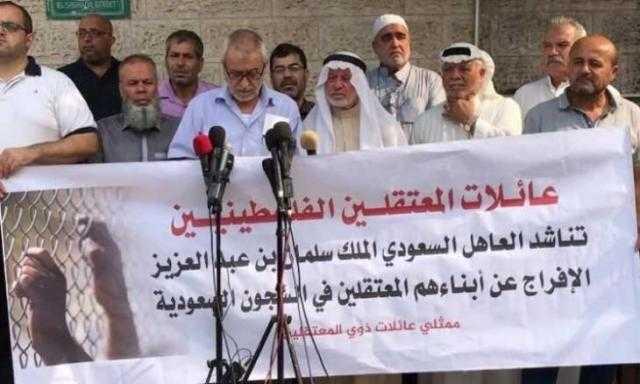 """160 فلسطينياً ... هي حصيلة المعتقلين بالسعودية حتى الآن بتهمة الانتماء لـ""""حماس"""""""
